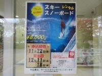 ファイル 3103-4.jpg