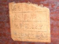ファイル 312-5.jpg