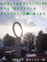 ファイル 3137-2.jpg
