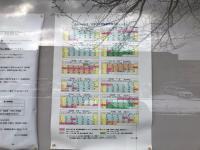 ファイル 3148-2.jpg