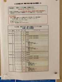 ファイル 3259-3.jpg
