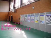 ファイル 339-3.jpg