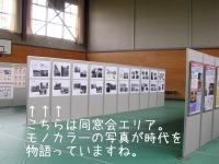 ファイル 339-4.jpg