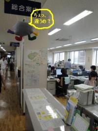 ファイル 350-1.jpg