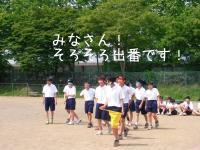 ファイル 352-3.jpg