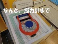 ファイル 356-5.jpg