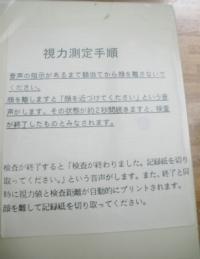 ファイル 357-5.jpg