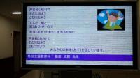 ファイル 364-5.jpg