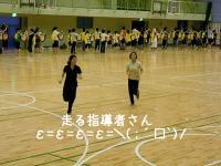 ファイル 379-3.jpg