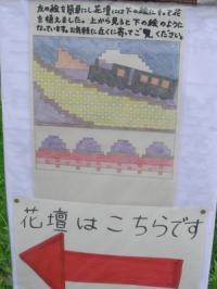 ファイル 383-3.jpg