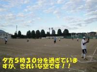 ファイル 406-2.jpg