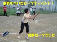 ファイル 406-3.jpg