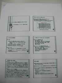 ファイル 412-2.jpg