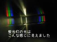 ファイル 426-4.jpg