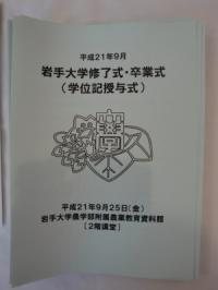 ファイル 428-1.jpg