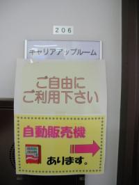 ファイル 431-1.jpg