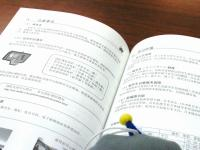 ファイル 490-3.jpg