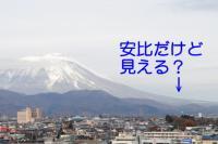 ファイル 499-4.jpg