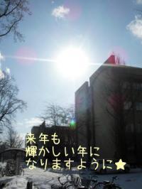 ファイル 532-3.jpg