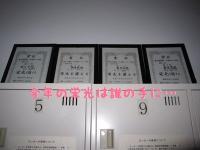ファイル 607-3.jpg
