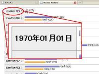 ファイル 646-2.jpg