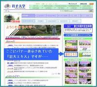 ファイル 667-1.jpg