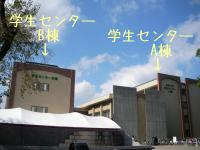 ファイル 746-1.jpg