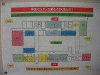 ファイル 746-2.jpg
