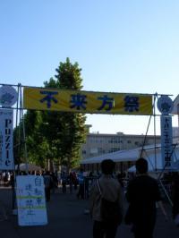 ファイル 761-1.jpg