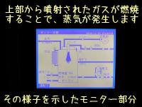 ファイル 779-2.jpg