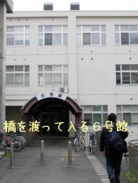 ファイル 784-4.jpg