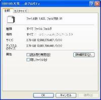 ファイル 808-2.jpg