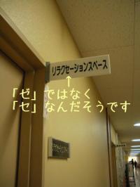 ファイル 824-1.jpg
