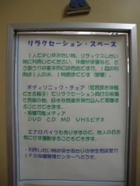 ファイル 824-2.jpg