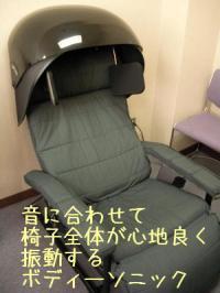 ファイル 824-4.jpg