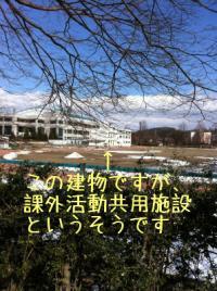 ファイル 851-4.jpg