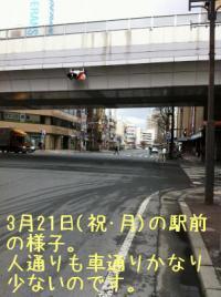 ファイル 866-5.jpg
