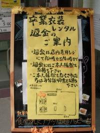 ファイル 867-2.jpg