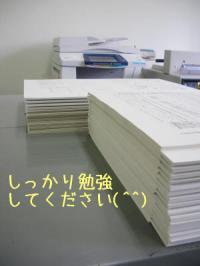 ファイル 879-4.jpg