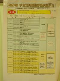ファイル 896-2.jpg