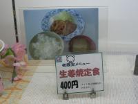 ファイル 910-3.jpg
