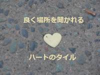 ファイル 921-1.jpg