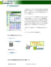 ファイル 949-1.jpg