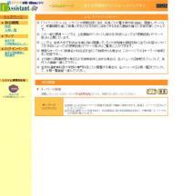 ファイル 949-2.jpg
