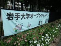ファイル 960-1.jpg