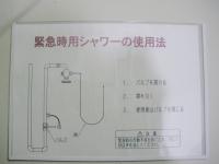 ファイル 212-3.jpg