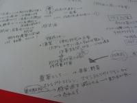 ファイル 551-5.jpg